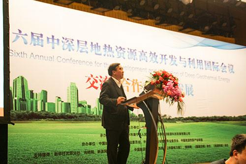 视频   曹耀峰谈京津冀及周边地区必威体育 西汉姆联发展的思考